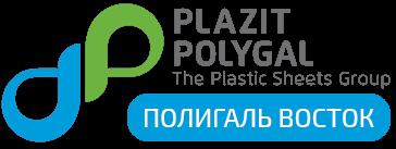 Официальный интернет-магазин сотового и монолитного поликарбоната Полигаль Восток Москва
